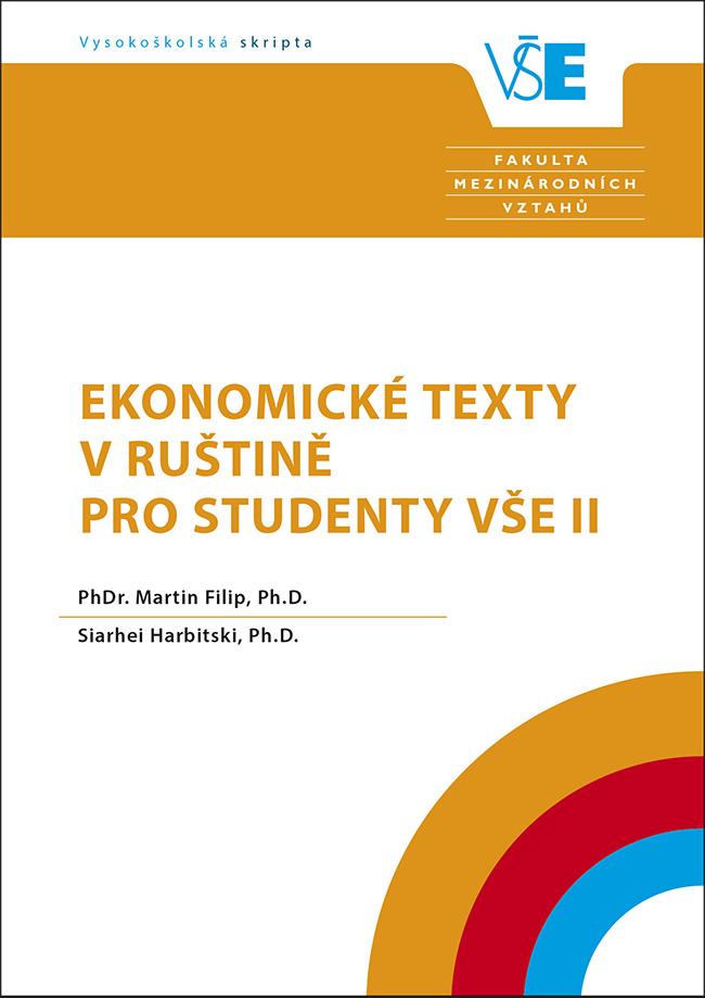 Ekonomické texty v ruštině pro studenty VŠE II