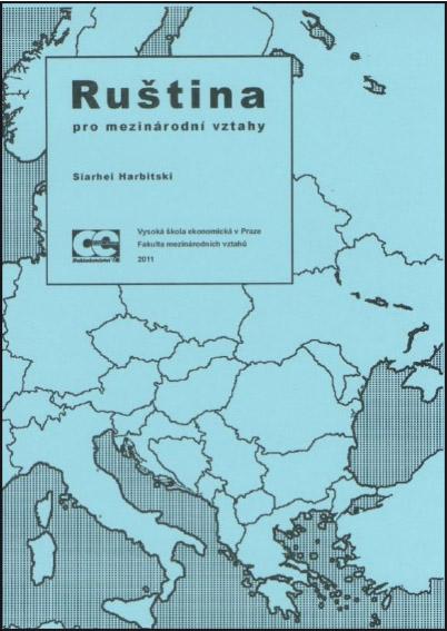 Ruština pro mezinárodní vztahy