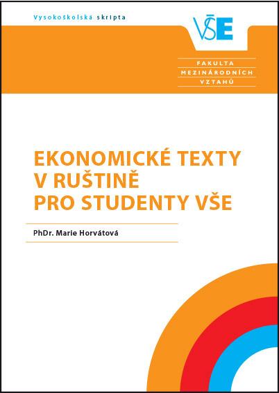 Ekonomické texty v ruštině pro studenty VŠE