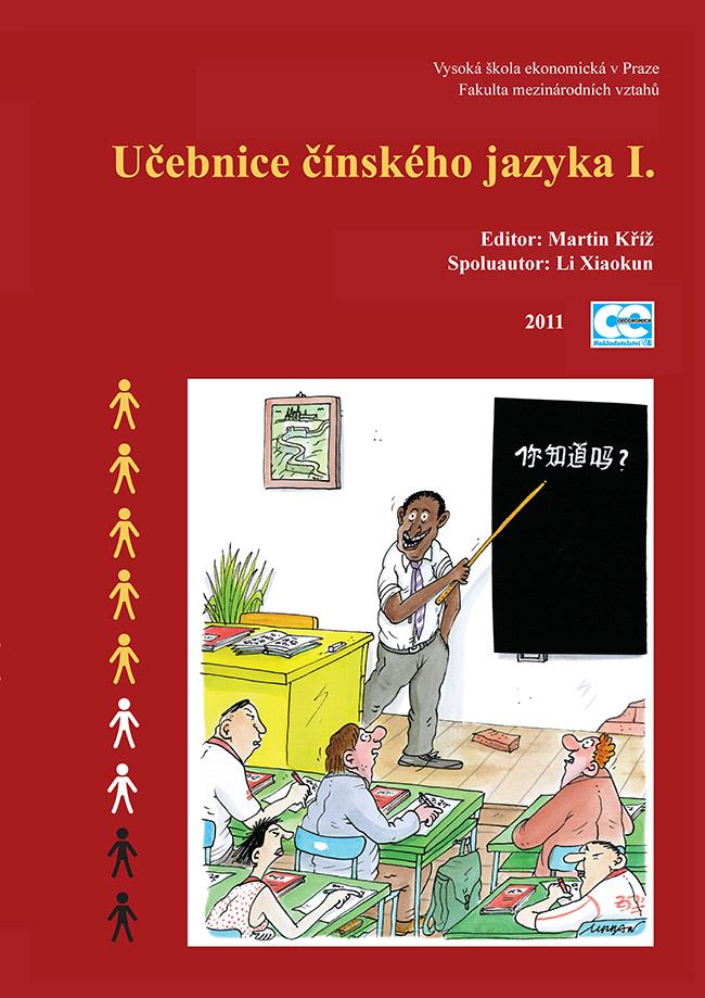 Učebnice čínského jazyka I.