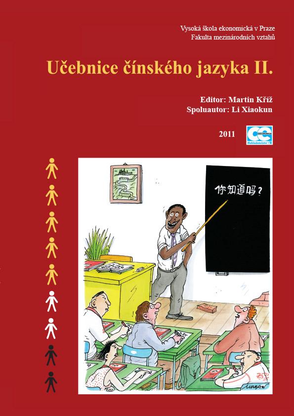 Učebnice čínského jazyka II.
